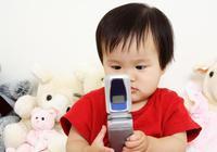 為什麼現在的小孩子這麼沉迷手機?