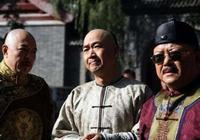 和珅、劉墉、紀曉嵐,這三個人的結局都是什麼樣的?