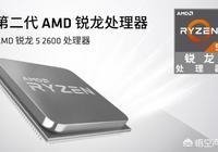 5000元組裝電腦(包括顯示器),什麼配置比較好?