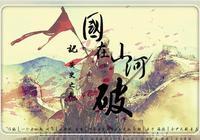 """""""安史之亂""""以唐朝勝出,為何說唐朝實亡於安祿山和史思明之手?"""