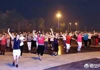 跳廣場舞的都是哪類人?難道跳廣場舞僅僅是為了鍛鍊身體嗎?