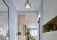 現代風三居,優雅的玄關,舒適的卡座餐廳,以及充滿童趣的兒童房