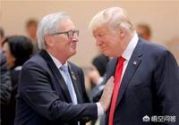 歐盟向美國喊話,不允許對伊朗軍事升級。歐盟為什麼敢對美國強硬?美國會有所顧忌嗎?