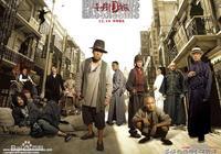 《十月圍城》:一部沒有明星,只有熱血同胞的電影