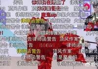 蔡徐坤事件,央視力挺B站,對於B站學習這件事你怎麼看?