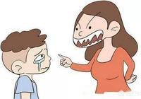 小班的孩子回來說,老師撕他的嘴了,家長應該怎樣問老師合適?還是不該問?