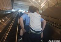 """上海:10歲男孩為何躲在女衛生間內?凌晨時分警察叔叔揹著沉睡的男孩送他""""回家"""", 你怎麼看?"""