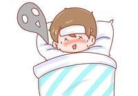 孩子睡覺時,身體有這幾個表現,是在告訴父母他很難受,別忽視