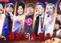 《歌手》歌王之戰:胡夏年輕有為,幫唱齊豫能否喧賓奪主?