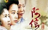 80年代熱播的日本電視連續劇——阿信的故事