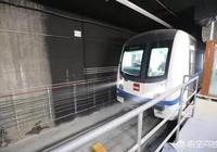 """西安地鐵一號線二期(灃東自貿園站至灃河森林公園站)完成首次""""熱滑""""試驗,計劃今年內開通試運營,你怎麼看?"""