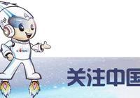 中國航天日,航天人怎麼過節?