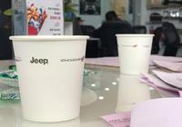 jeep全新指南者怎麼樣?