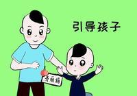 父母做到3點:規則、原則、規律,想培養出自律的孩子就不難了