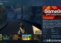 Steam上架遊戲開發軟件,不用代碼也能製作遊戲,而且還是免費的