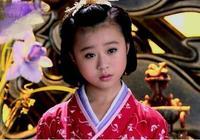 《美人心計》裡的小皇后嫣兒,長大後的樣子,網友:差點沒認出來