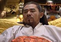 大明王朝1566中嘉靖為什麼那麼窮 歷史上真的是這樣嗎