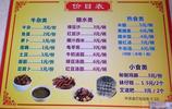 佛山三水南邊牛雜抵食到爛,最便宜1塊錢,關鍵是超好吃!