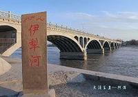 新疆-伊寧市
