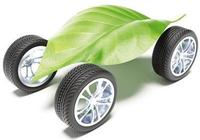 新能源汽車多少錢一輛?