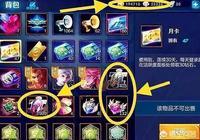 王者榮耀:玩家出售價值15萬的賬號,看了揹包裡道具後,網友:送我都不要!如何評價?