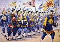 綠營:滿清皇帝的農民工大軍
