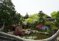 """2500年江南古鎮,藏了座美麗驚人的私家園林!主人曾是""""總統""""?"""