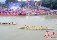 五月十五大端陽 青神瑞峰賽龍舟