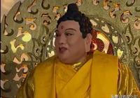 佛祖的徒弟里根本沒有金蟬子,這個憑空出現的人到底是誰