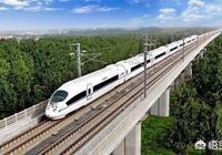 有人說江西才開始修高鐵,對此你怎麼看?經濟上還來得及嗎?