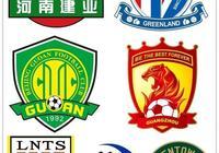 26位資深記者評中國足球職業化最偉大球隊:國安力壓魯能恆大,排名第一!你怎麼看?