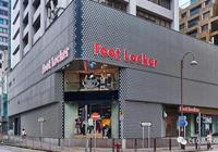 美國最大運動鞋零售商在香港開旗艦店,不只是集合店那麼簡單