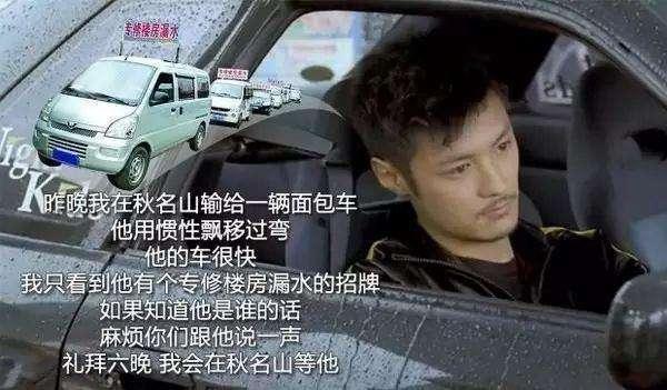 男子揹著家人花40萬買了一輛五菱宏光,網友:你搞錯了