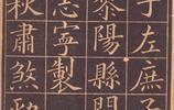 黃自元臨歐陽詢《皇甫君碑》,勝過大多當代書法家!