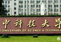 華中科技大學的光學與電子信息專業怎麼樣?