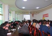 拉薩城關區開展學前教育培訓