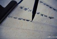 寫作文不可錯過的千古詩詞名句!用的好,文采提升一大截!