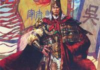 江東最強戰神是誰?曾用傳國玉璽換一樣東西,孫權雄霸三國全靠他