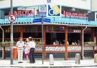 里約熱內盧攻略-人氣酒吧