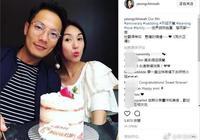 楊千嬅晒照紀念結婚8週年:43歲為生二胎女兒,雪藏卵子!