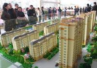 我想在武漢買房,手裡大概有三四十萬可以做首付,大家有什推薦嗎?