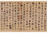 王羲之、顏真卿、蘇軾看了他們的作品,才發現原來書法這樣寫