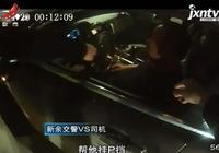 新餘:捷豹車半夜停在路中間  司機竟掛著D擋呼呼大睡
