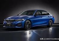 全新一代BMW 3系長軸距版