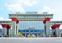 陝西理工大學