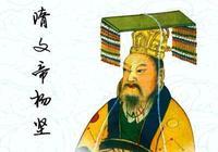 楊堅建立隋朝後,周宣帝的五位皇后下場如何?