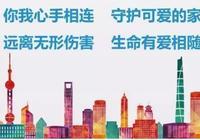 上海最嚴禁菸令實施三週,帶火一個行業你敢信?