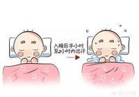 孩子睡覺時愛出虛汗,多吃什麼可以改善呢?
