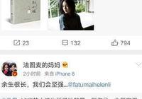 李詠女兒出書新書,李詠曾親自指導,妻子哈文發文支持