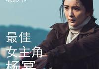 """楊冪被霍建華虐哭!電影《逆時營救》最新曝光""""營救版""""預告曝光"""